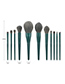 Fashion Dark Green 11 Stick Makeup Brush