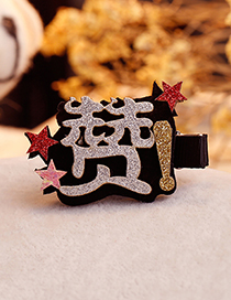 Lovely White Chinese Characters Shape Design Hair Clip