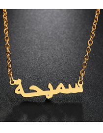 Fashion Gold Muslim Totem Text Necklace