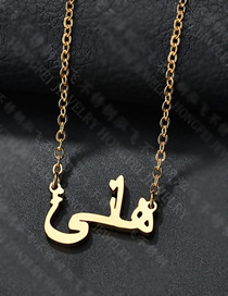 Fashion Gold Arabic Letter Necklace