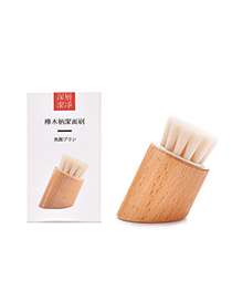 Fashion Wood Color Elm Cleansing Brush