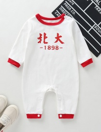 Fashion Red North Contrast Cotton Short-sleeved Romper