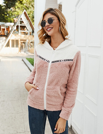Fashion Pink Hooded Contrast Sweater