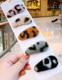 Fashion Plush Leopard Print Leopard Plush Kids Hair Clip Set