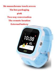 Fashion M1 Monochrome Touch Screen + Carton (blue) Waterproof Positioning 1.44 Inch Key Touch Screen Smart Children Phone Watch