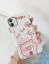 Fashion Piggy Small Man Waist Silk Embossed Printed Resin Phone Case